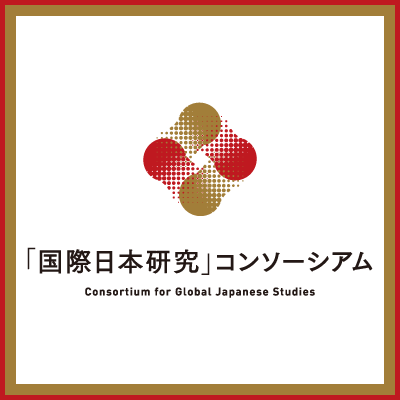 Consortium for Global Japanese Studies